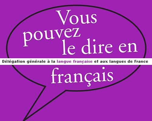 logotipo de la organización de la lengua francesa